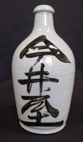 12M287 Sake Bottle