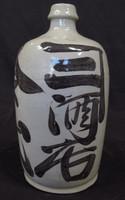12M293 Sake Bottle