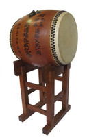13M127 Taiko Drum with Stand