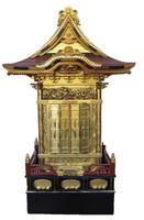 13M263 Altar