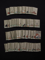 13M272 Hyakunin Issue Card Game
