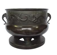 14M314 Bronze Hibachi / SOLD