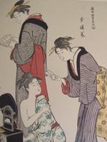 14S17 Woodblock Print Kiyonaga