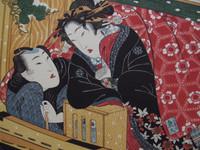 14S42 Shunga Woodblock Print / SOLD