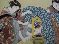 14S44 Shunga Woodblock Print