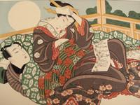 14S46 Shunga Woodblock Print
