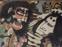 15M52 Tsugaru Kite Picture in the Frame