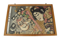15M131 Tsugaru Kite Picture in the Frame / SOLD