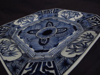 15M237 Imari Plate Blue and White