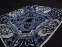 15M237 Imari Plate Blue and White