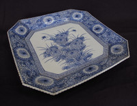 15M239 Blue and White Imari Plate