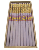 15M253 Incense A Set Oko