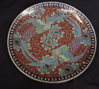 16M369 Large Imari Plate Phoenix