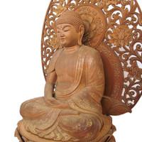 41-3 Amida Buddha