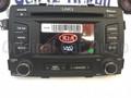 2012 2013 Kia Sorento OEM Radio CD Player Bluetooth Sirius XM MP3 Touch Screen UVO