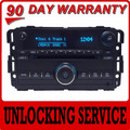 GM Chevy Chevrolet Cadillac GMC Non-Navigation GPS Radio Unit UNLOCKING SERVICE