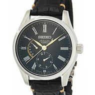 Seiko Automatic JDM Watch SARW013J