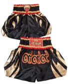 Venum 999 Muay Thai Shorts