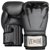Venum Vintage Giant Sparring Gloves