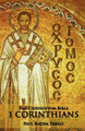 The Chrysostom Bible- 1 Corinthians: A Commentary