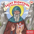 Saint Dionysios of Mount Olympus, Paterikon for Kids 30