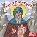 Saint Dionysios of Mount Olympus, Paterikon for Kids 30