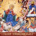 Liturgical Treasures from Bulgaria