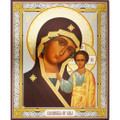Icon - Virgina of Kazan (7 X 8.75)