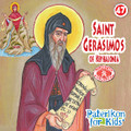 Saint Gerasimos of Kephalonia, Paterikon for Kids 47