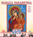 "Panagia Paramythia of the Holy Mount Athos is the second book in the complete series, ""Holy Icons of the Panagia"" dedicated to the miraculous Holy Icons of the Theotokos."