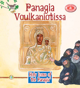 "Panagia Voulkaniotissa is the first book in the complete series ""Holy Icons of the Panagia,"" dedicated to the miraculous Holy Icons of the Theotokos."