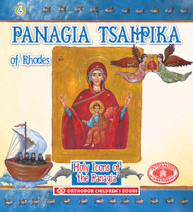 "Panagia Tsampika of Rhodes is the fourth book in the complete series ""Holy Icons of the Panagia,"" dedicated to the miraculous Holy Icons of the Theotokos."