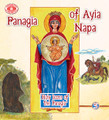 "Panagia of Ayia Napa is the fifth book in the complete series ""Holy Icons of the Panagia,"" dedicated to the miraculous Holy Icons of the Theotokos."