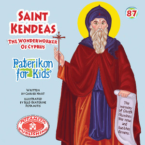 Saint Kendeas the Wonderworker of Cyprus
