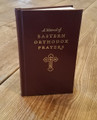 Manual of Eastern Orthodox Prayers, A [hardcover]