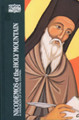 Nicodemos of the Holy Mountain: A Handbook of Spiritual Counsel