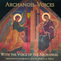 With the Voice of the Archangel (CD)