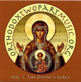 Orthodox Two Part Music Vol. I: The Divine Liturgy
