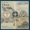 Hymns of Holy Russia in the New World