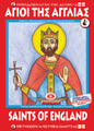 Saints of England Coloring Book for Children with Stickers and Poster, Gk/Eng