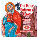 The Holy Prophet Elias, Paterikon For Kids 17