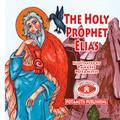 The Holy Prophet Elias, Paterikon For Kids 17