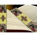 Tapistry Book Mark - Nativity of Christ