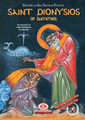 Saint Dionysios of Zakynthos For Children with CD