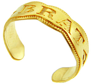 "Yellow Gold ""BRAT"" Toe Ring"
