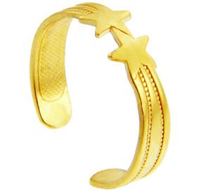 Yellow Gold Stars Toe Ring