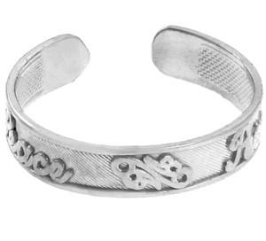 White Gold PEACE Symbol Toe Ring