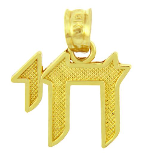 Jewish Charms and Pendants - The 14K Yellow Gold Waffle Chai