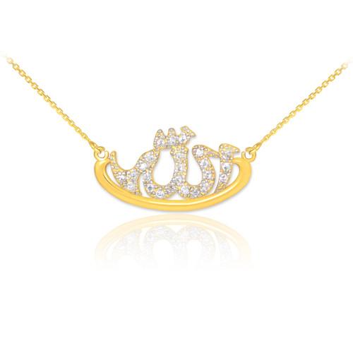 14k Gold Allah CZ Studded Islamic Necklace