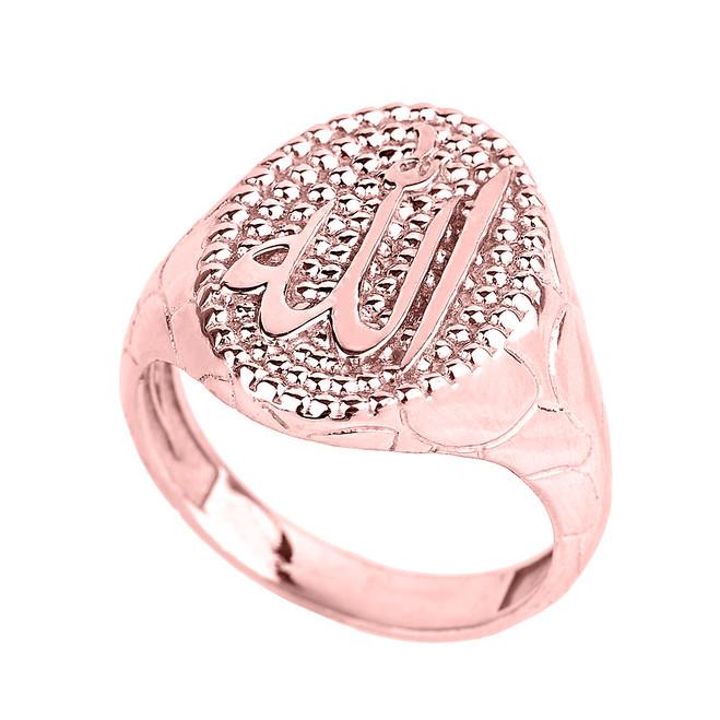 Solid Rose Gold Allah Men's Oval Ring